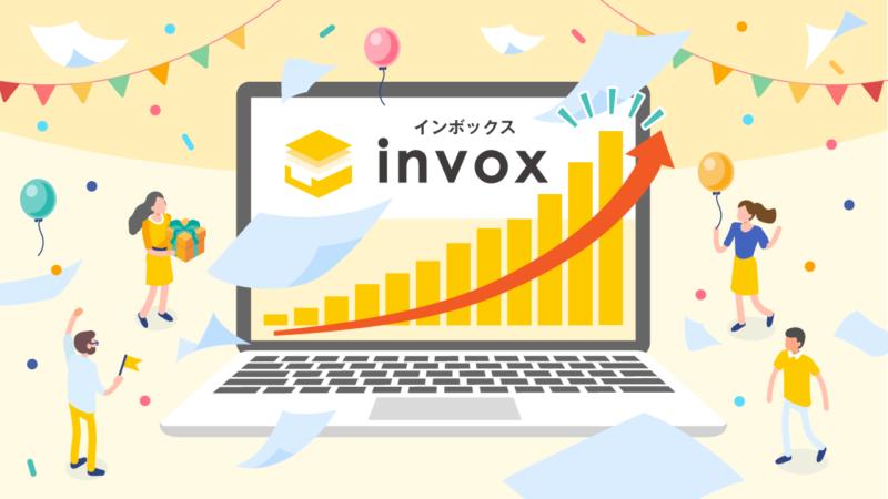 invoxが1周年&導入企業数が500社突破